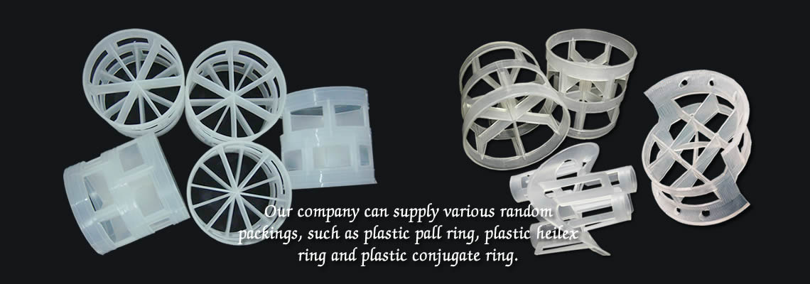 There are seven plastic pall rings, one plastic heilex ring and one plastic conjugate ring.